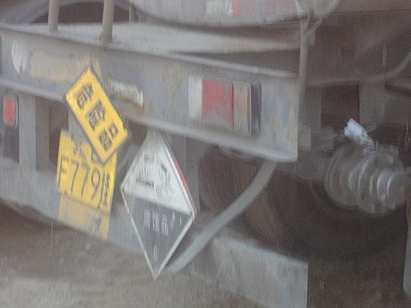 危险品运输车静电带